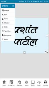 Stylish font and image editor android app – Marathi Typing