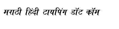 01-roupya-marathi-font font