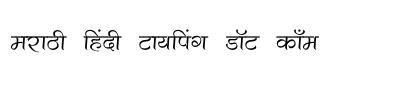 02-vakra-marathi-font font